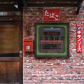Photos: 休店日