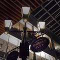 Photos: 夜の自由通路