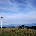 風の丘 から