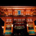 写真: 朱の楼門