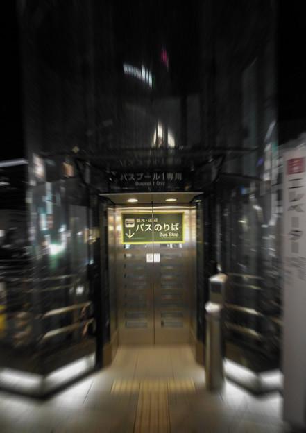 Photos: たどり着いた高速バス乗り場