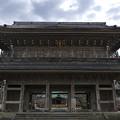 Photos: 光明寺山門