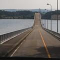 島に渡る橋