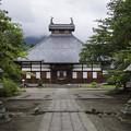 Photos: 六文銭の菩提寺