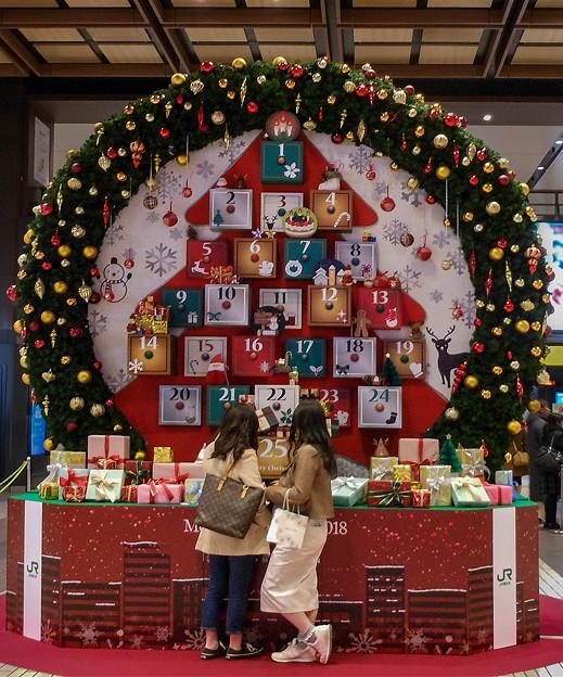 クリスマスプレゼントカレンダー