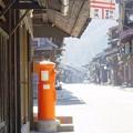 Photos: 旧道