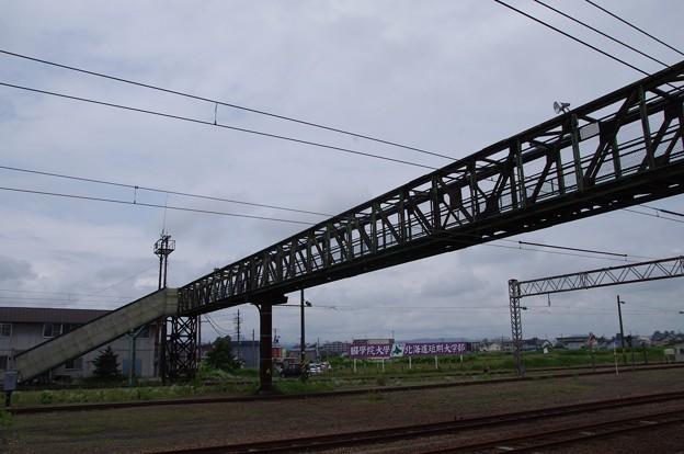 職員用跨線橋