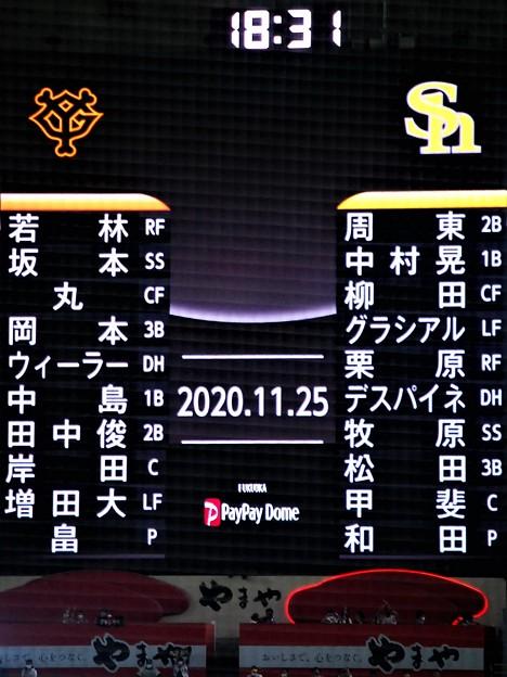 20201125a 日本シリーズ_010