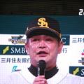 Photos: 20201125b 日本一セレモニー_04_工藤監督