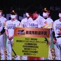 Photos: 20201125b 日本一セレモニー_22_MVP栗原