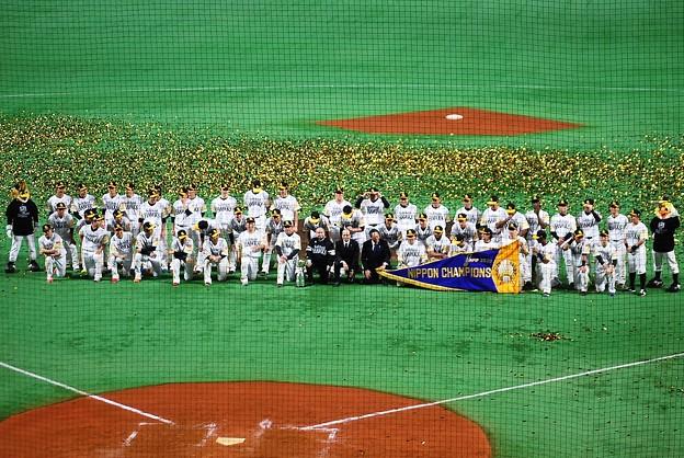 20201125b 日本一セレモニー_31_全体写真 (2)