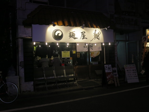 麺屋翔@西新宿七丁目