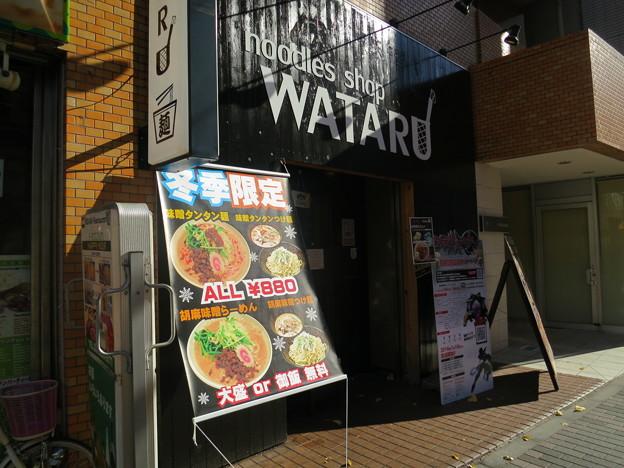 noodles shop WATARU@末広町(千代田区外神田)