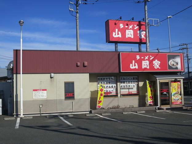 山岡家平塚店@平塚市