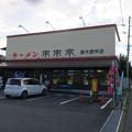 Photos: 来来亭厚木愛甲店@厚木市愛甲西