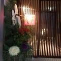 Photos: 三嵋へ