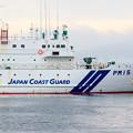 海上保安庁の砕氷巡視船「てしお」