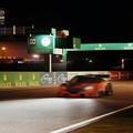 Photos: Honda NSX-GT Le Mans