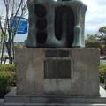 太平洋戦争民間犠牲者慰霊碑 鹿児島市