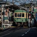Photos: 300系江の島へ