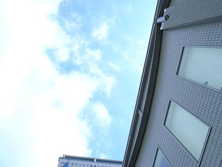 20090123の空
