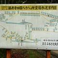 藤井寺四国八十八ヶ所霊場参道案内図