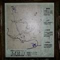 箸蔵寺案内図