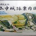 山中城跡業内図