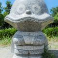 広野海岸公園のカレーパンマン
