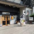 Photos: 九州とんこつ のげら~