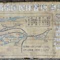 井川高原国民休養地 自然歩道 案内図