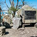Photos: 石水門碑