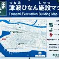 津波避ひなん施設マップ