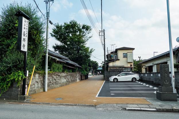 長興寺 参道