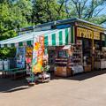Photos: 野毛山動物園 なかよしショップ