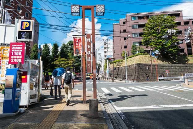 Photos: 野毛坂通り 野毛坂交差点