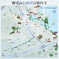 Photos: 野毛山公園周辺案内図