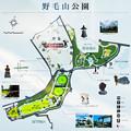 Photos: 野毛山公園 案内図