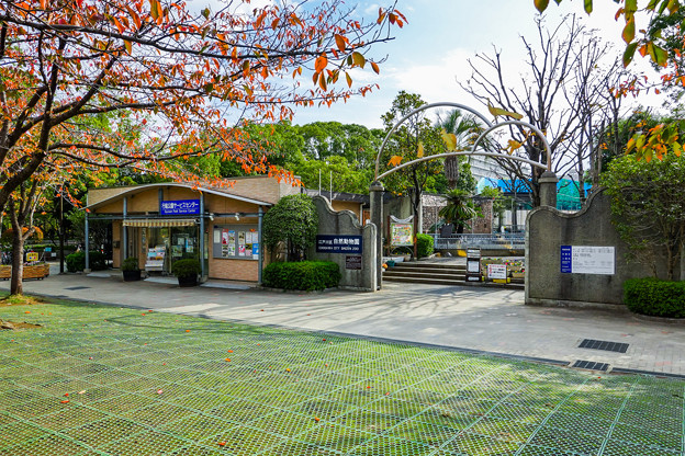 江戸川区自然動物園 正門
