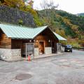 Photos: 井川五郎ダム 駐車場のトイレ