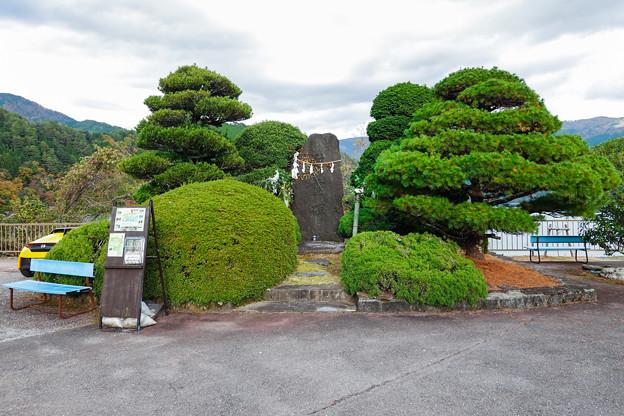 井川五郎ダム 慰霊碑