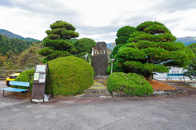Photos: 井川五郎ダム 慰霊碑