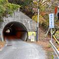 Photos: 井川トンネル 南口