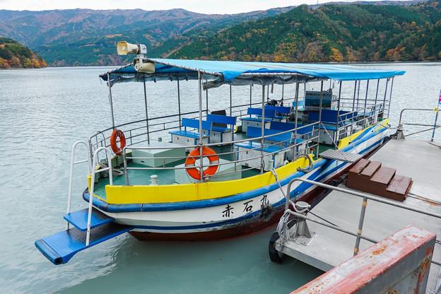 井川湖渡船 赤石丸