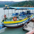Photos: 井川湖渡船 赤石丸