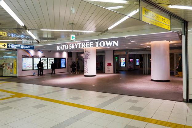 東京スカイツリータウン 地下入口