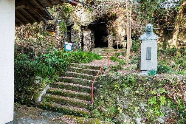 杉田不動尊の岩屋洞窟