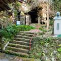 Photos: 杉田不動尊の岩屋洞窟