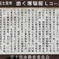 Photos: 滝ノ上の不動さん