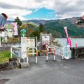 Photos: 井川本村 渡船場